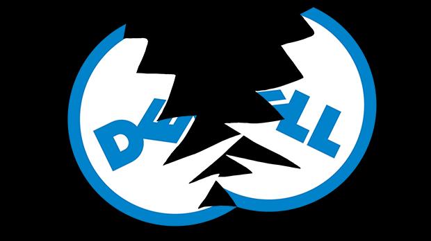 Dell biztonsági rés